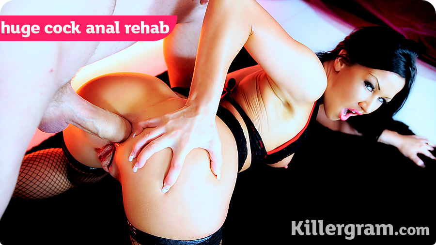 pass preview for  members.analrehab-killergram.com